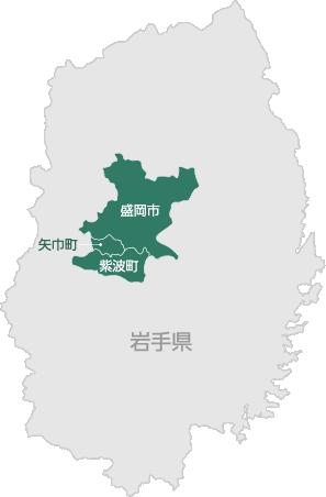 JAいわて中央は盛岡市、矢巾町、紫波町の1市2町で構成されています