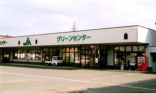 グリーンセンター紫波