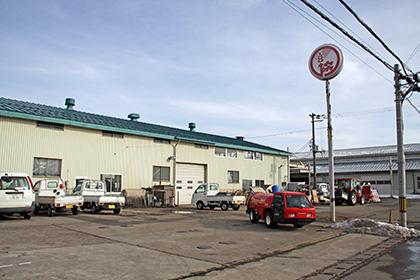 農機・車両センター